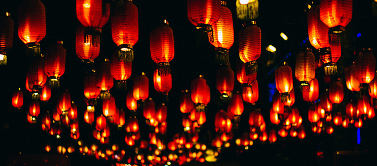 Chinese lantern lights for Chinese New Year.
